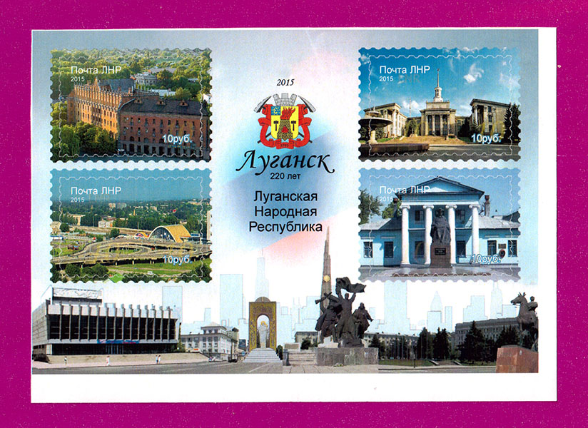 http://philatelist.by/lnr/products_pictures/2015/b0001.jpg