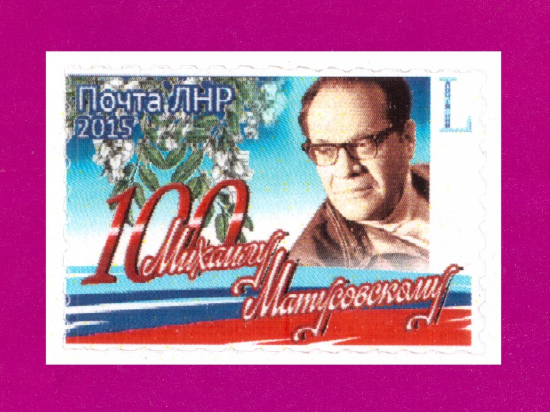 http://philatelist.by/lnr/products_pictures/2015/m0001.jpg
