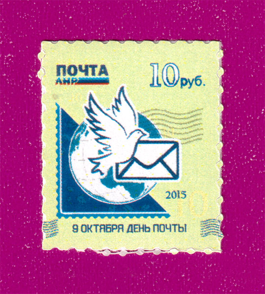 http://philatelist.by/lnr/products_pictures/2015/m0003.jpg