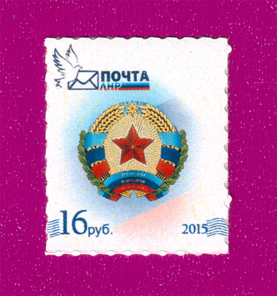 http://philatelist.by/lnr/products_pictures/2015/m0005.jpg