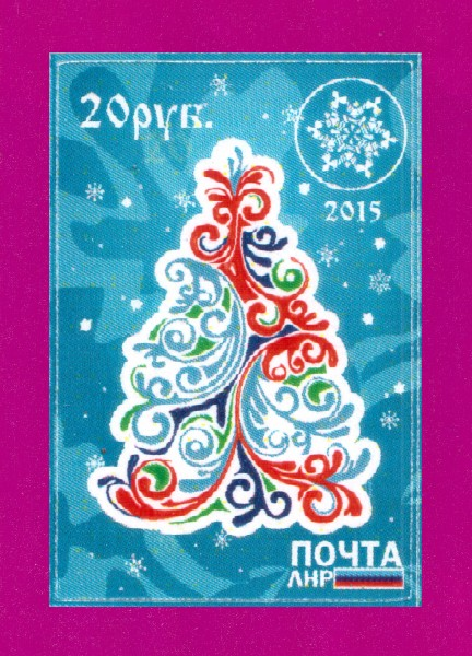 http://philatelist.by/lnr/products_pictures/2015/m0007.jpg