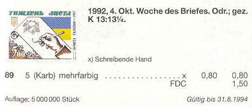 N89 каталог 1992 марка Неделя письма номинал 5-00