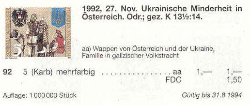 N92 каталог 1992 марка Украинская диаспора в Австрии