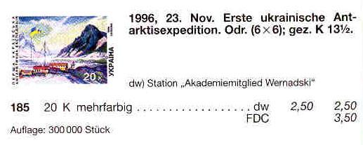 N185 каталог 1996 марка Антарктическая экспедиция