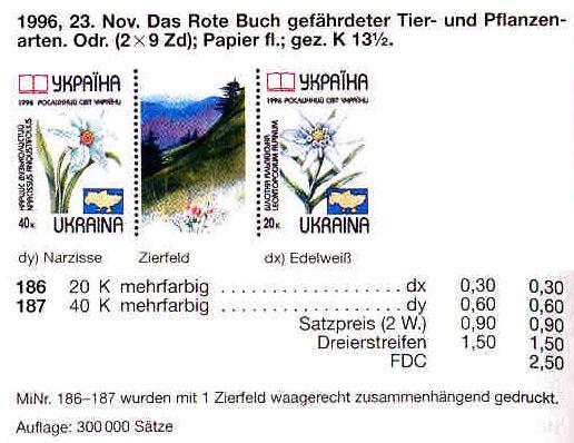 N186-187 Zd каталог 1996 N126-127 сцепка Красная книга Растения Флора
