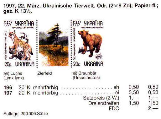 N196-197 Zd каталог 1997 сцепка Животный мир - рысь и медведь Фауна