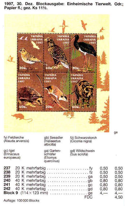 N237-242 (block9) каталог 1997 N176-181 (m1) блок Животный мир Украины Фауна