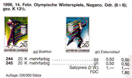 N244-245 каталог 1998 марки Зимняя Олимпиада в Нагано Спорт СЕРИЯ