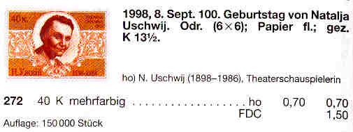N272 каталог 1998 марка Наталья Ужвий актриса