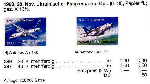 N286-287 каталог 1998 марки Самолеты Антонов СЕРИЯ