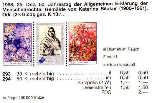 N293-294 Zf каталог 1998 N232-233 сцепка Искусство Катерины Билокур