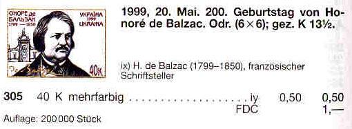 N305 каталог 1999 марка Оноре де Бальзак писатель