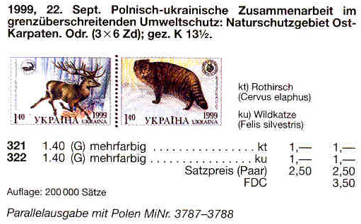 N321-322 каталог 1999 лист Кот-Олень Фауна