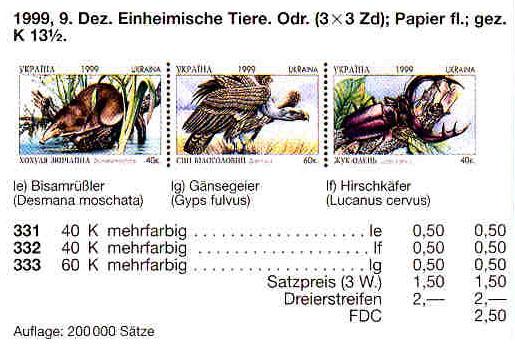 N331-333 каталог 1999 N272-274 сцепка Фауна Хохуля-жук