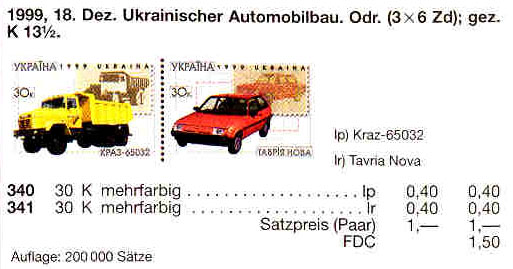 N340-341 Zd каталог 1999 N281-282 сцепка Автомобили Таврия и КРАЗ