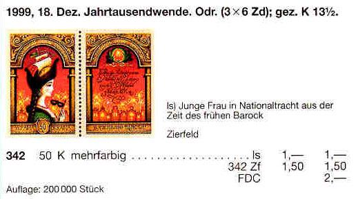 N342 Zf каталог 1999 марка Новый год С КУПОНОМ