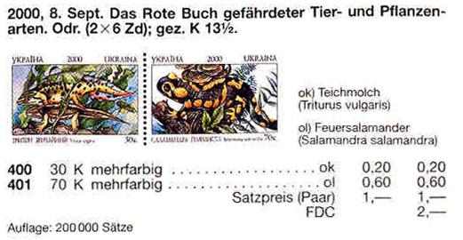 N400-401 Zd каталог 2000 сцепка Красная книга тритон-саламандра