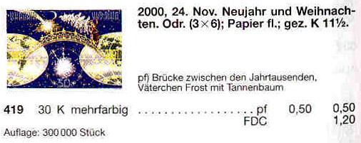 N419 каталог 2000 марка С Новым Годом Космос