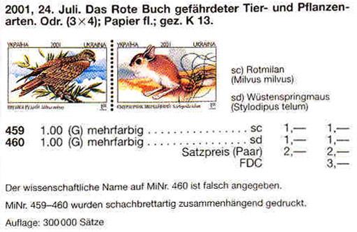 N459-460 Klb каталог 2001 лист Красная книга шулика-емуранчик