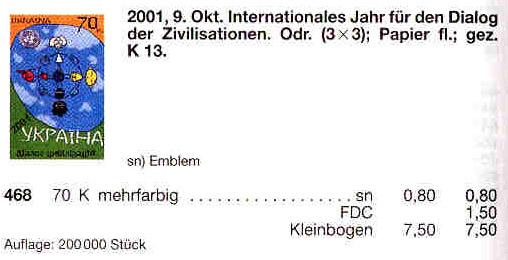 N468 Klb каталог 2001 лист Диалог цивилизаций