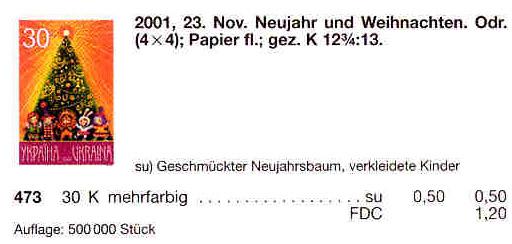 N473 Klb каталог 2001 лист Новый Год