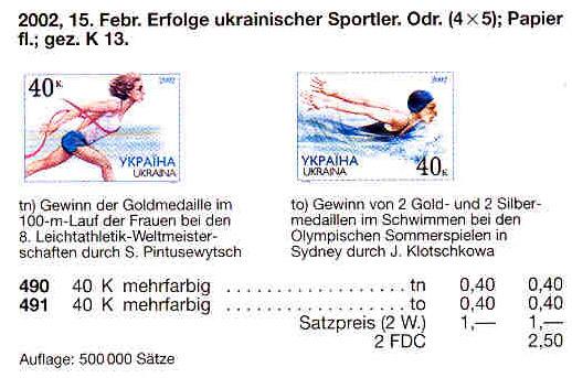 N490-491 Klb каталог 2002 листы Спорт КОМПЛЕКТ