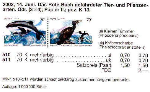 N510-511 Klb каталог 2002 лист Фауна Баклан-морск свинья