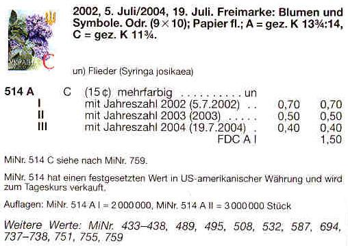 N514 каталог 2002 марка 6-ой Стандарт Цветы ЛИТЕРА C