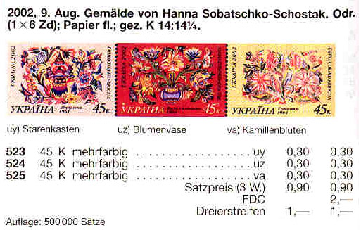 Michel 523-525 Ukraine Part of the Minisheet Creations of Ghanna Sobachko-Shostak UP