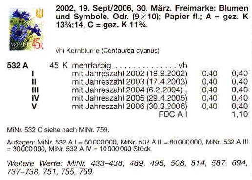 N532 каталог 2002 марка 6-ой Стандарт Цветы 0-45