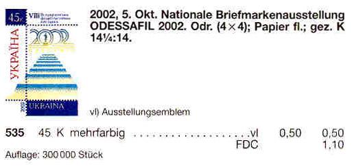 N535 каталог 2002 лист Одесафил