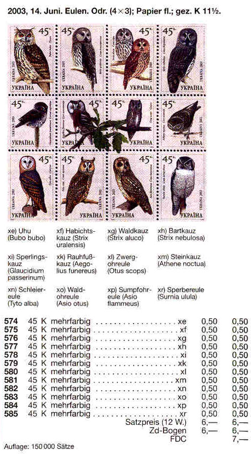 Michel 574-585 Ukraine Souvenir sheet Red Book of Ukraine - Owls. Fauna