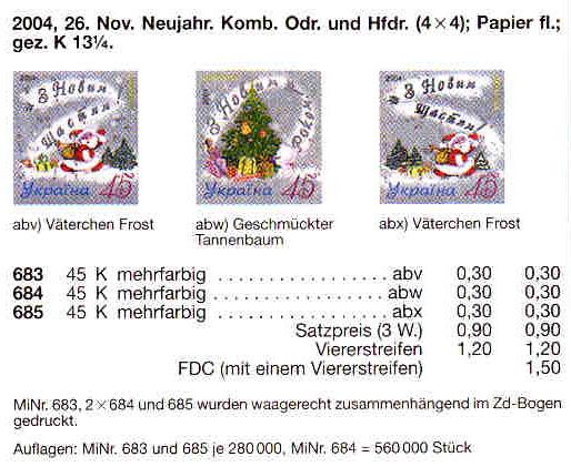 N683-685 Klb каталог 2004 лист Новый год