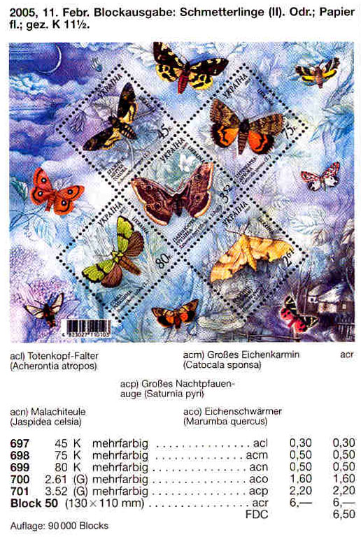 Michel 697-701 (block50) Ukraine Souvenir sheet Butterflies