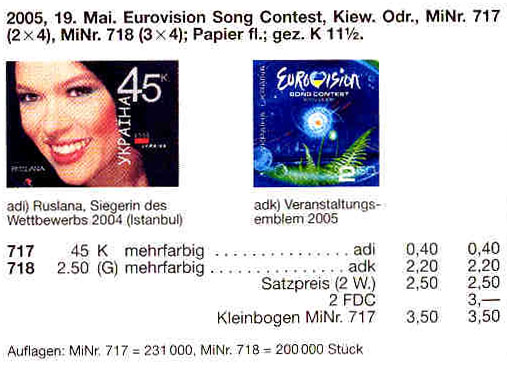 Michel 717 Ukraine Ruslana. Winner of Eurovision Song Contest