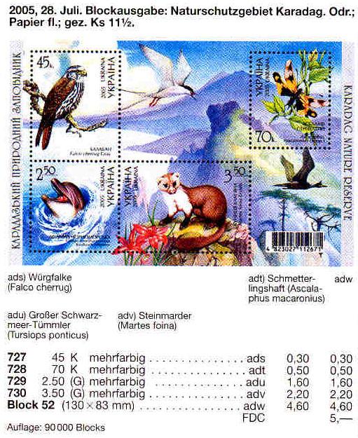 N727-730 (block52) каталог 2005 блок Фауна Карадагский заповедник