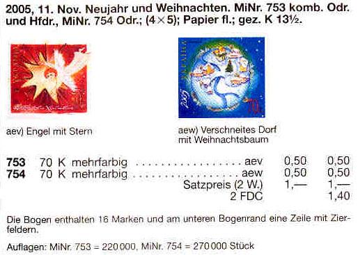 N753 Klb каталог 2005 лист Рождество ангел храм