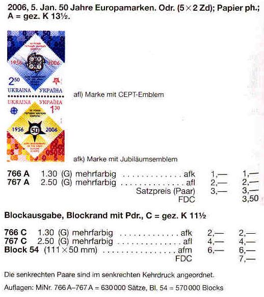 N766C-767C (block54) каталог 2006 блок 50-лет маркам Европы
