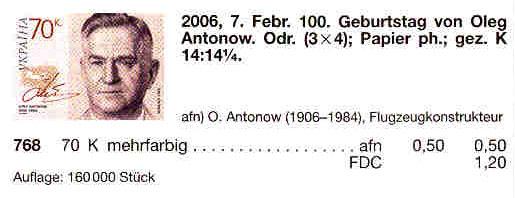 N768 каталог 2006 лист Олег Антонов конструктор самолеты