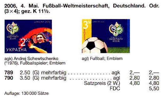 N789-790 Klb каталог 2006 листы Футбол спорт КОМПЛЕКТ