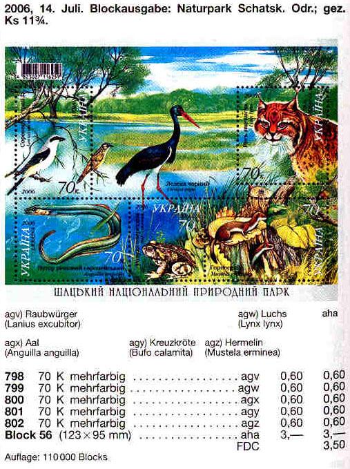 N798-802 (block56) каталог 2006 блок Фауна Шацкий парк