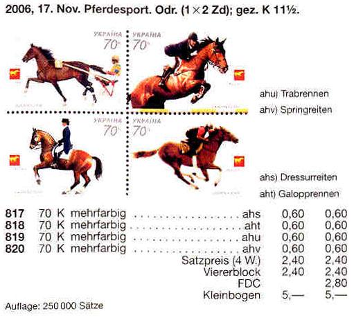 N817-820 Klb каталог 2006 лист Кони Фауна Спорт