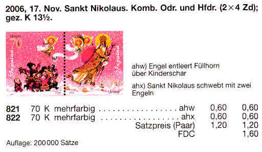 N821-822 Klb каталог 2006 часть листа Святой Николай ВЕРХ