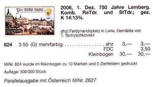 N824 Klb каталог 2006 часть листа Площадь Фердинанда ВЕРХ