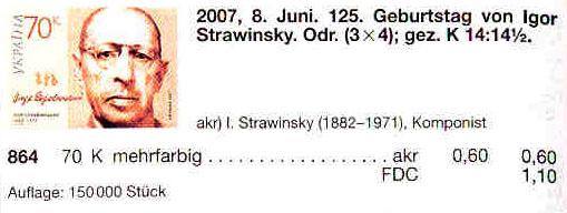 N864 каталог 2007 марка Игорь Стравинский композитор