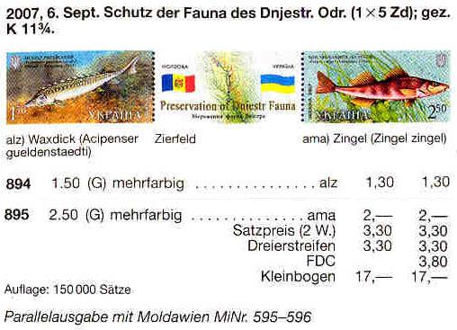 N894-895 каталог 2007 часть листа Фауна Украина-Молдавия рыбы НИЗ