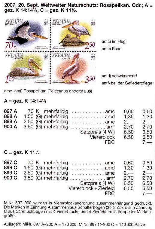 N897C-900C каталог 2007 лист Фауна Пеликаны С КУПОНОМ