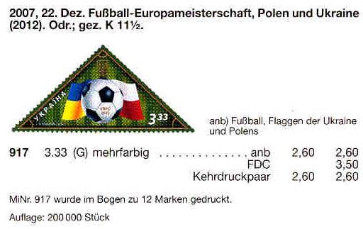 N917 Klb каталог 2007 лист Спорт Футбол Евро 2012