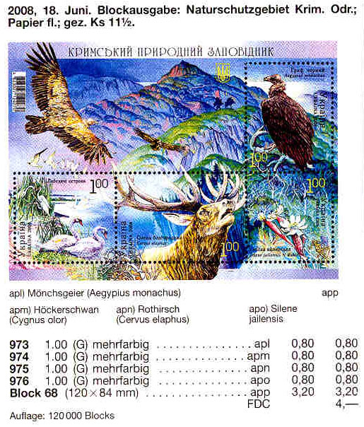 N973-976 (block68) каталог 2008 N931-934 (b70) блок Крымский заповедник Фауна