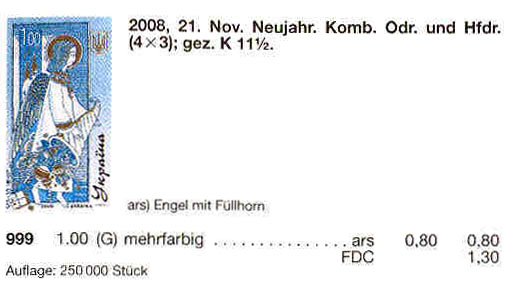 N999 каталог 2008 часть листа Новый Год ВЕРХ